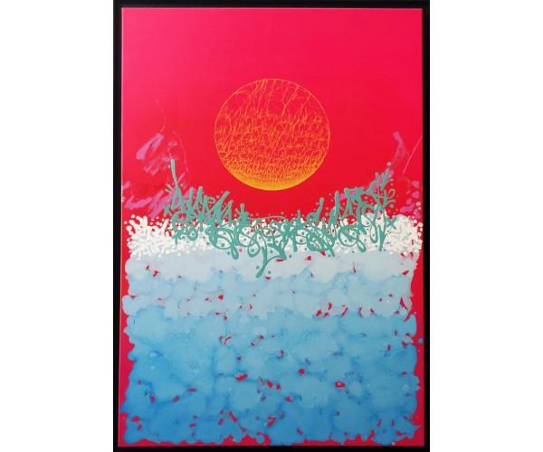 Pink sunrise SUN7 - Vente d'Art